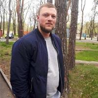 Ян Сергеевич