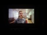 интервью старшая группа Павликова Татьяна