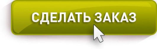 vk.com/write235636782