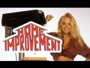 Pamela Anderson - Home Improvement - 104 - Satellite On A Hot Tims Roof