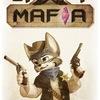 Поиграть в Мафию Адлер Сочи | Клуб XCraft.