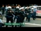 Тайны Чапман 30 декабря на РЕН ТВ