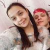 Ангелина Григорян