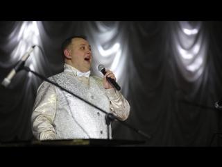поет Денис Васильев, слова и музыка Л.Ю.Васильева, аранжировка Е.Варивашеня