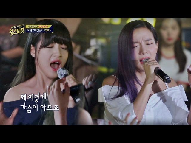 Seunghee CLC Mother