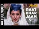 Raat Bhar Jaam Se Full HD Video Song Tridev Sunny Deol Sonam