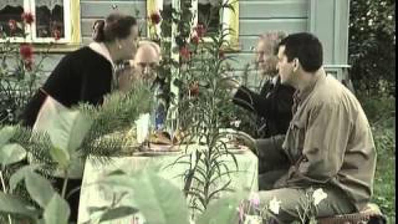 Охота на асфальте 1 серия 2005 Сериал
