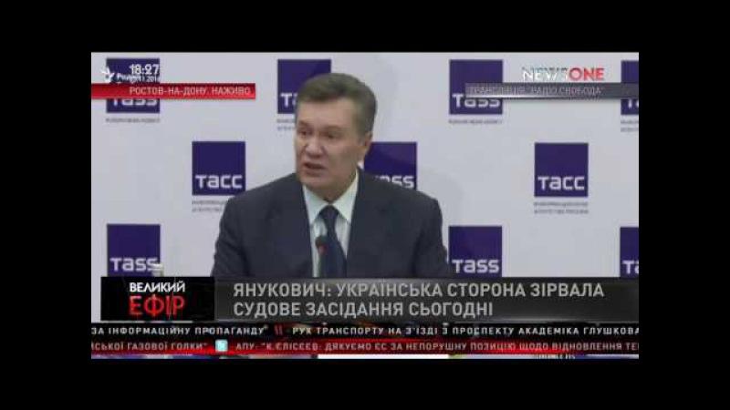 Виктор Янукович из Ростова мы все знаем с чьей стороны стреляли снайперы на Майдане 25.11.16