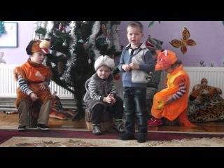 Новий рік в дитячому садочку села Доброгостів