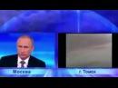 Путина жёстко обматерили в прямом эфире и его реакция