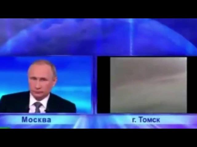 Путина жёстко обматерили в прямом эфире, и его реакция!