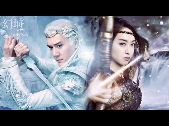 周杰倫Jay Chou X aMEI (不該 Shouldnt Be ) [ ice fantasy ]