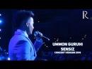 Ummon guruhi - Sensiz   Уммон гурухи - Сенсиз (concert version 2016)