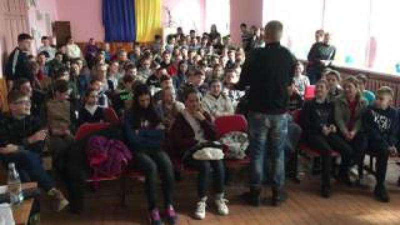 Кременець, Школа № 4 ПРОФІЛАКТИКА ШКІДЛИВИХ ЗВИЧОК Славко Святинчук