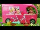 Авто домик для куклы Барби с мебелью. Распаковка игрушек для девочек Barbie Pop Up Camper...