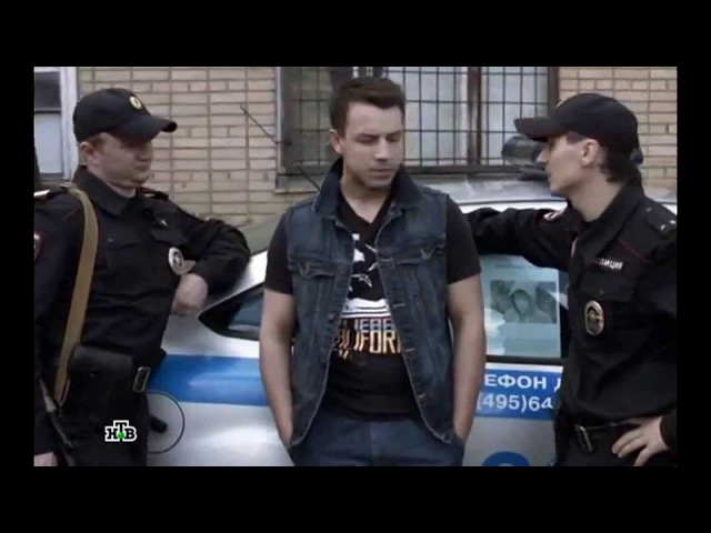 Карпов (эпизод)