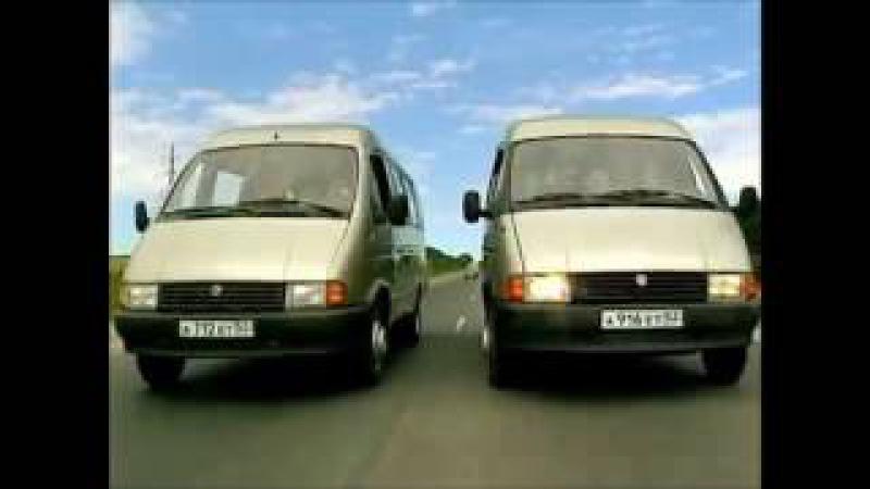 Таких ГАЗелей вы еще не видели! Реклама ГАЗели. Опытные образцы из 90-х. / GAZelle