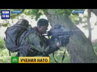 В нескольких Европейских странах у Российских границ начались масштабные учения НАТО