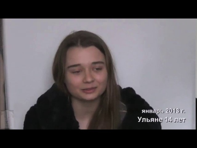 Ульяна Васькович. Съемки/Январь 2013 год