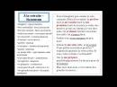 Уроки французского 49: Аудирование. Местоименные (возвратные) глаголы