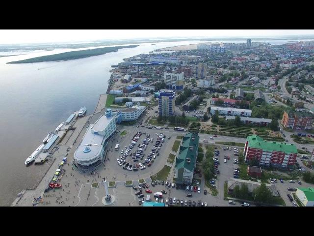 Ханты Мансийск Самарово