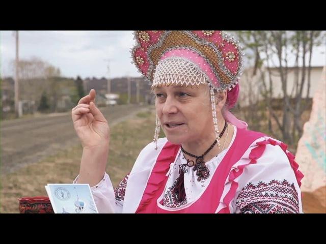 Русские сны Аляски: Земля русских староверов