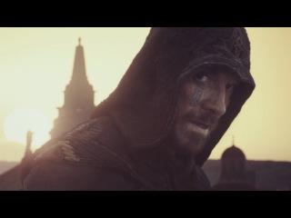 КРЕДО УБИЙЦЫ Assassin's creed 2017 — Русский трейлер фильма! (HD)