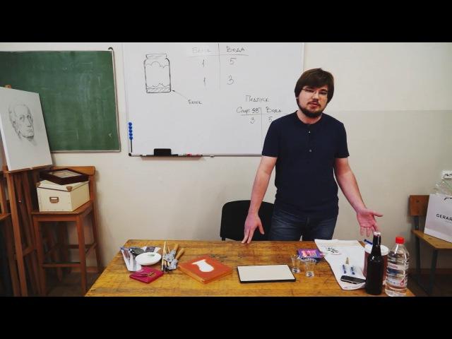 Мастер-класс Полиментное золочение с иконописцем Георгием Панайотовым, 21 февраля 2017 г.