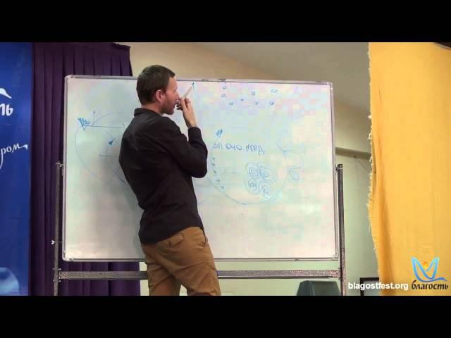 24 05 2014 Фестиваль Благость Евгений Койнов Молитва как пробуждение 02