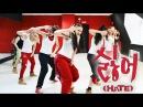 GLB - Hate 싫어 (dance cover 4MINUTE 포미닛) 160308