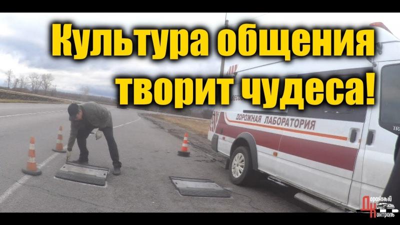 ДК 142 - Культура общения творит чудеса! ППВК. Нововоронеж-Воронеж.