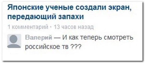"""Российские парламентарии хотят увеличить число школьных уроков истории: """"подъем патриотизма - нужно сохранить"""" - Цензор.НЕТ 1109"""