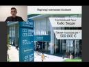 Юрий Бушлеев Презентация компании Questra World 28 04 2017