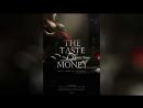 Вкус денег 2012 Do nui mat