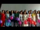Свято Міс початкова школа