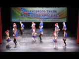 Ансамбль народного танца Самоцветы - Плясовая Я на печке молотила