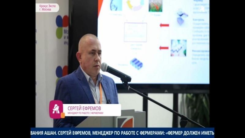 Компания АШАН Россия запускает новый проект «Фильеры»