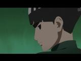 [субтитры   03] Боруто: Новое поколение Наруто   Boruto: Naruto Next Generations   3 серия русские субтитры   SovetRomantica