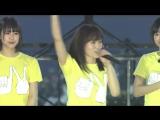 Special NMB48 Team N 1200