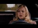 Очень страшное кино 4  Scary Movie 4 [Unrated] (2006) Жанр: Комедия