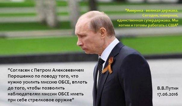 Ключевой пункт для стабилизации ситуации на востоке Украины - полное прекращение огня, - глава спецмисии ОБСЕ - Цензор.НЕТ 8255