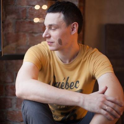 Степан Мисник