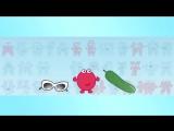 Для самых маленьких! Веселая азбука Смешной мультик Обучающее видео для детей (1)