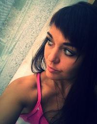 Виктория Абрамова