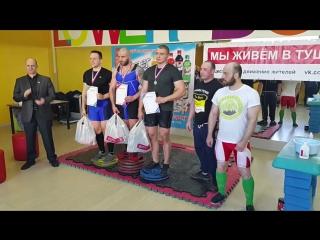 ДомкратЪ 2016 Алекс фитнес Тушино