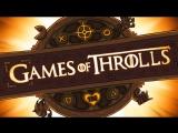Анимация - RED MEDUSA - Games of Throlls - MARIO