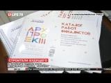 Сюжет телеканала life78 с открытия выставки