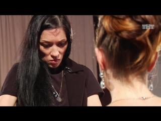 Битва экстрасенсов - 17 сезон 2 серия