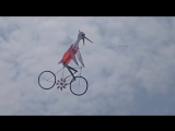 Нереальный воздушный змей :)