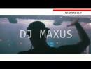 DJ T-MAXUS 31_03 tizer
